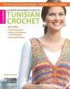 Ultimate Beginner's Guide to Tunisian Crochet - Darla Sims, Kim Guzman