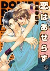 Don't Rush Love - Mio Tennouji, Mio Tennohji