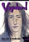 Vagabond, Volume 16 - Takehiko Inoue