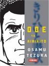 Ode to Kirihito - Osamu Tezuka, Camellia Nieh