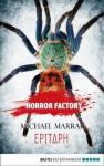 Horror Factory - Epitaph (German Edition) - Michael Marrak, Uwe Voehl