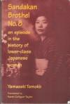 Sandakan Brothel No. 8 (#1) - Yamazaki Tomoko, Karen Colligan-Taylor