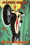 Kamen Rider, Volume 2 - Shotaro Ishinomori