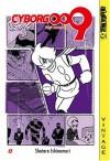 Cyborg 009, Volume 9 - Shotaro Ishinomori