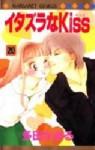 Itazura Na Kissu: 20 - Kaoru Tada