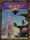 Księga Ptaha - Alfred Elton van Vogt