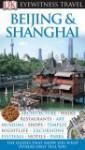 Beijing & Shanghai - Peter Neville-Hadley