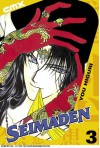 Seimaden: Volume 3 - You Higuri