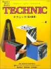 Technic : Level Four (Bastien Piano Basics) - Jane Bastien