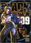 Black Lagoon, Vol. 9 - Rei Hiroe