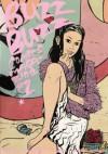 Buzz Buzz Comics Magazine #1 - Paul Pope, Jay Stephens, Mœbius, Rudolf Arnheim