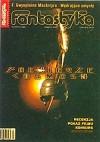 Nowa Fantastyka 186 (3/1998) - Philip K. Dick, Andrzej Pilipiuk, Michael Swanwick, Barnim Regalica, Fergus Gwynplaine MacIntyre