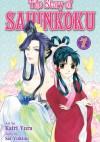 The Story of Saiunkoku tom 7 - Kairi Yura, Sai Yukino
