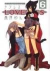 Loveless 6 - Yun Kouga