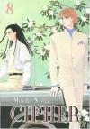 Cipher, Volume 8 - Minako Narita