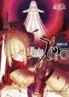 Fate/Zero(6)煉獄の炎 - 虚淵 玄, 武内 崇
