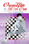 Ouran High Host Club, Volume 15 - Bisco Hatori