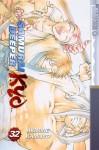 Samurai Deeper Kyo, Volume 32 - Fernando Heinz Furukawa