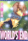 World's End - Eiki Eiki