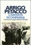 L'armata scomparsa - L'avventura degli italiani in Russia - Arrigo Petacco
