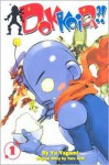 Dokkoida?: Volume 1 - Taro Achi, Yagami Yu