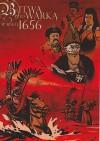 Bitwa pod Warką w roku 1656 - Krzysztof Wyrzykowski