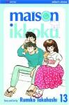 Maison Ikkoku, Volume 13 (Maison Ikkoku, #13) - Rumiko Takahashi