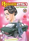 Restore Garage Vol. 13 - Ryuji Tsugihara