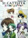 St. Cattleya Kindergarten - Keisuke Yabu