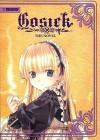 Gosick: The Novel - Kazuki Sakuraba, 桜庭 一樹, Hinata Takeda, 武田 日向