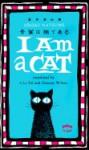 I Am a Cat I - Sōseki Natsume, Graeme Wilson, Aiko Ito