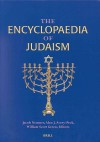 The Encyclopaedia of Judaism: Volume IV; Supplement One - Jacob Neusner, Alan J. Avery-Peck, William Scott Green