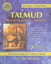 Talmud with Training Wheels: An Absolute Beginner's Guide to Talmud - Joel Lurie Grishaver