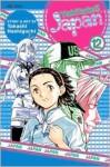 Yakitate!! Japan, Volume 12 - Takashi Hashiguchi