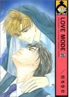 Love Mode Vol. 5 (Love Mode) (In Japanese) - Yuki Shimizu, Yuki Shimizu