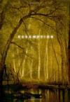 Redemption - Julie Chibbaro