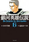銀河英雄伝説 6 [Ginga eiyū densetsu 6] - Yoshiki Tanaka, 田中 芳樹, Katsumi Michihara, 道原 かつみ