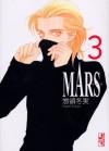 マース 3 - Fuyumi Soryo, Fuyumi Soryo