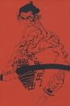 Absolute Ronin - Frank Miller, Lynn Varley, Jenette Kahn
