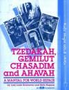 Tzedakah, Gemilut Chasadim, and Ahavah: A Manual for World Repair - Joel Lurie Grishaver, Beth Huppin