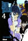 King of Thorn 4 - Yuji Iwahara, 岩原裕二