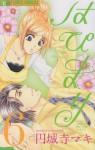 はぴまり~Happy Marriage!?~ (6) (フラワーコミックス) - 円城寺 マキ