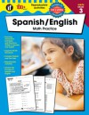 Spanish/English Math Practice, Grade 3 - School Specialty Publishing, Instructional Fair