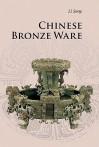 Chinese Bronze Ware - Song Li