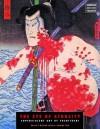 The Eye Of Atrocity: Superviolent Art By Yoshitoshi (Ukiyo-e Master Series) - Jack Hunter, Tsukioka Yoshitoshi