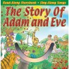 Bible Stories:The Story of Adam and Eve - Larry Carney, Enrique Vignolo