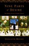 Nine Parts of Desire - Geraldine Brooks