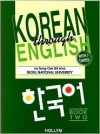 Korean Through English Book & Tape 2 - Seoul National University