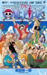 One Piece 61 - Eiichiro Oda, Eiichiro Oda