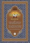 Tafsir Ibn Kathir Volume 3 0f 10 - Muhammad Saed Abdul-Rahman
